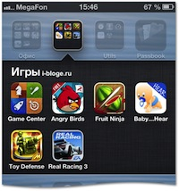 hide-app04