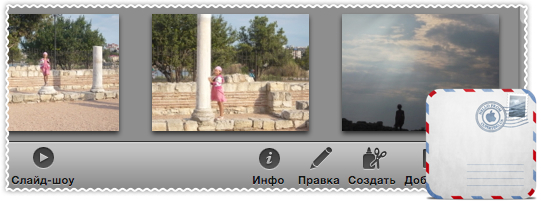 iphoto-email