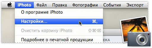 iphoto-fix
