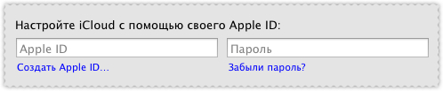iwork-icloud01