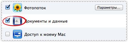 iwork-icloud02