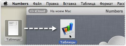 iwork-icloud03