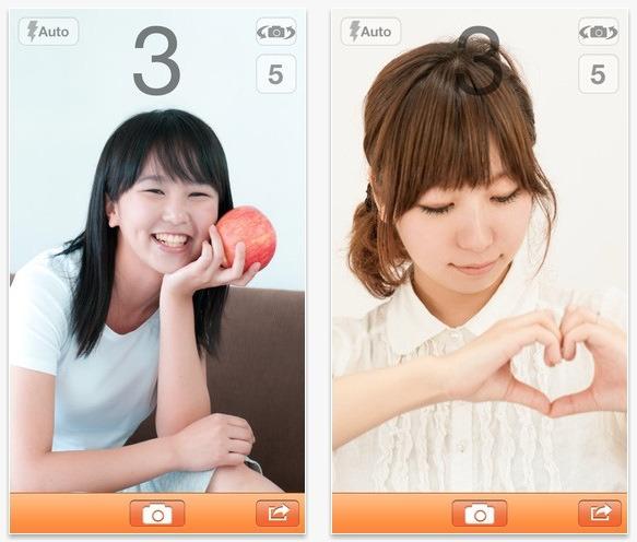 timer-cam-app01