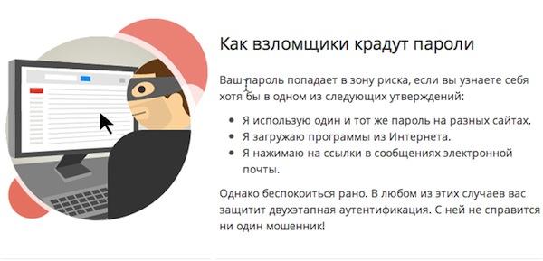 Google2A01