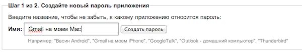 Google2A03