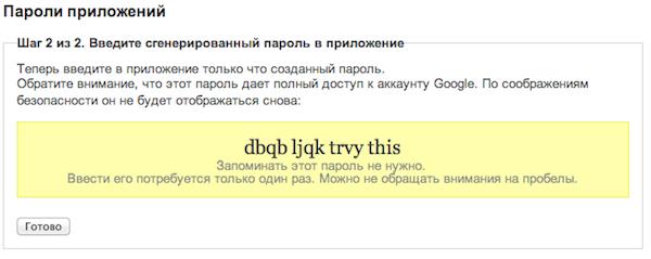 Google2A04