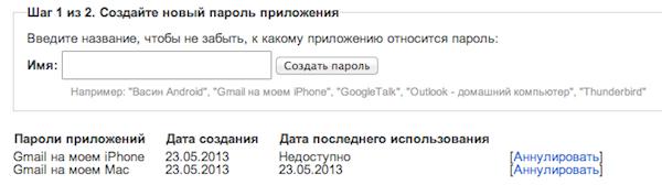 Google2A05