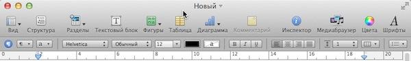 Панель инструментов на страницах по умолчанию.