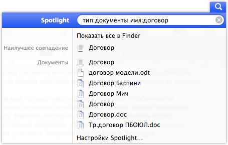 Spotlight01